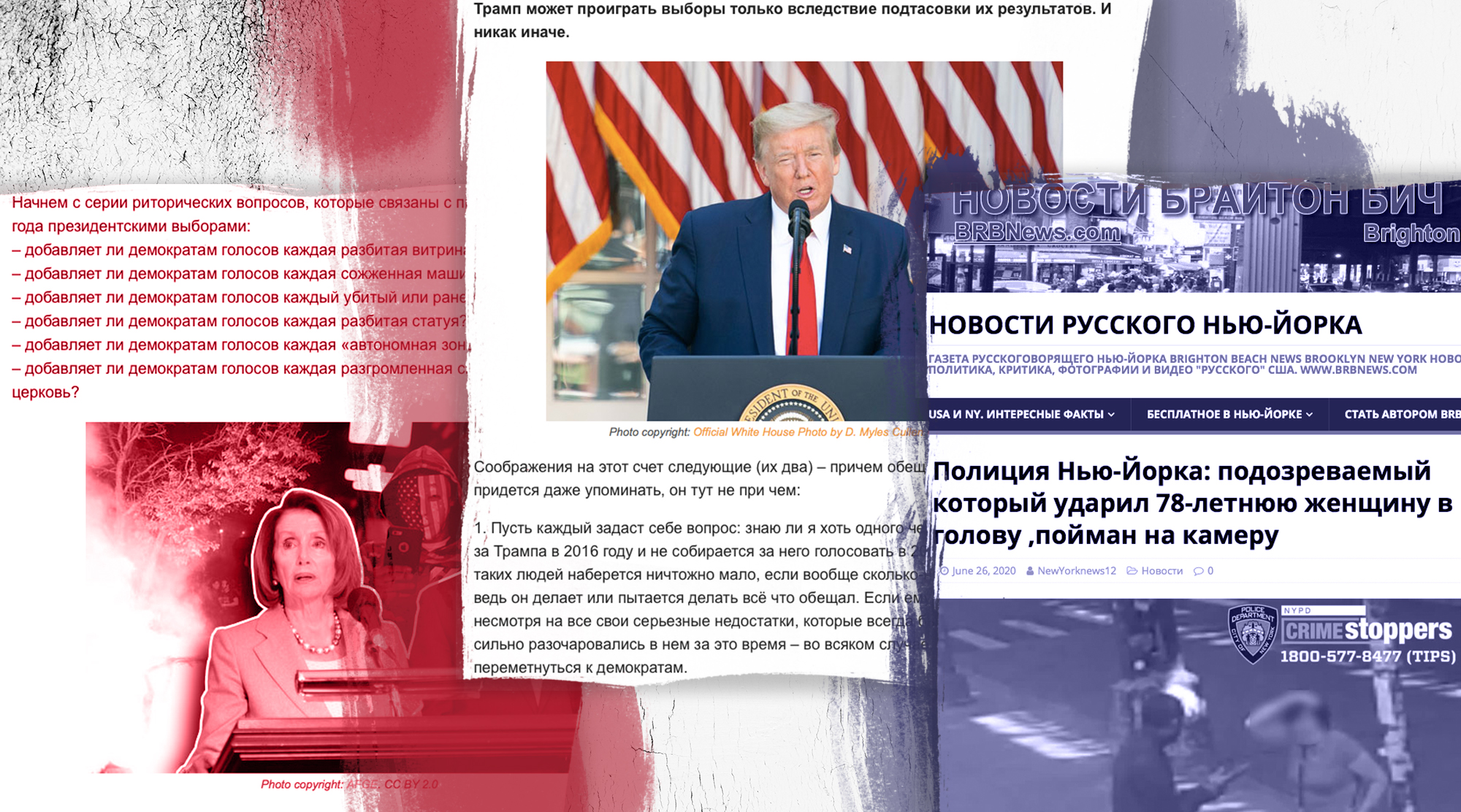 Investigation:Russian Language Media Based Within The United States is a Significant Disinfo Source